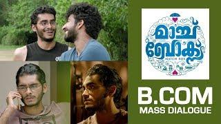 MatchBox Malayalam movie