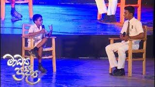 Madya Pradeepa - (2018-03-17) | ITN Thumbnail