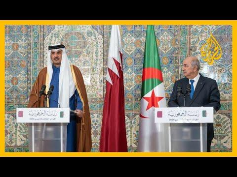 ???? ???? أمير قطر يزور الجزائر ويلتقي بالرئيس تبون.. اتفاق في وجهات النظر  - نشر قبل 4 ساعة