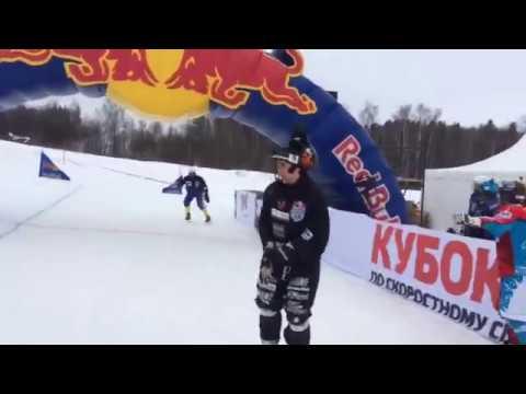 Скоростной спуск на коньках