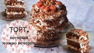 видео Десерты без вреда для фигуры: рецепты диетических чизкейков