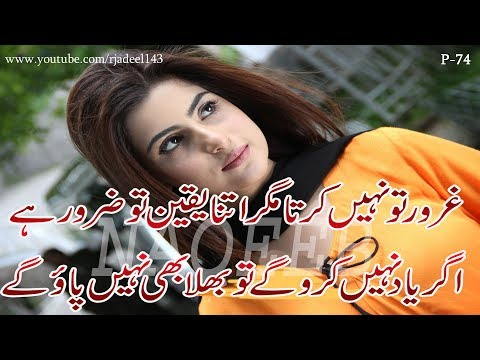 Sad urdu poetry| 2 Line New Urdu Poetry| Trending Poetry | Adeel Hassan