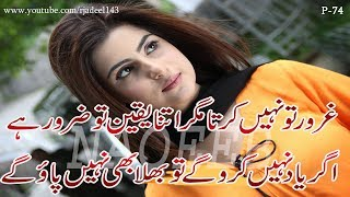sad-urdu-poetry-2-line-new-urdu-poetry-trending-poetry-adeel-hassan