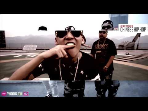 中文/北京说唱/饶舌:China Hip Hop Beijing Rap - 富贵在天 - B.K.G Gai,Shine G & Peezy