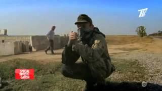 Французский телеканал показал документальный фильм «Украина. Маски революции»