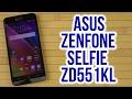 Распаковка Asus ZenFone Selfie 16GB (ZD551KL) White