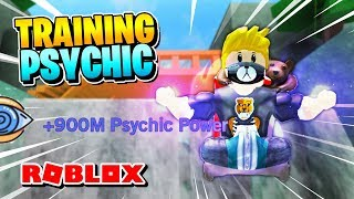 ROBLOX SUPER POWER TRAINING SIMULATOR: FASTEST PSYCHIC POWER TRAINING PLACE! [Glitch]