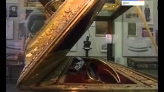 2 Донские казаки   участники Отечественной войны 1812 года