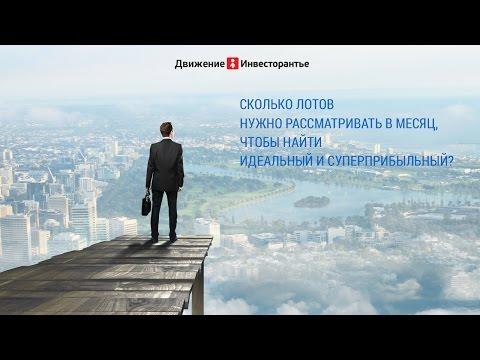 видео: Ивент Татьяны Коряновой раскрыл правду об идеальных лотах с аукциона по банкротству