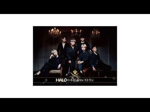 [MP3] HALO - Good Feeling (Japanese Ver)
