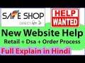Safe Shop India Website help | Safe Shop Retail Product | Safe Shop India Products Order Process