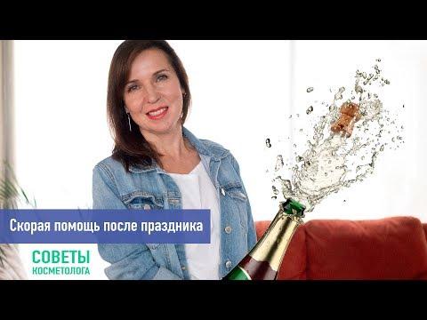 Как алкоголь СТАРИТ КОЖУ лица