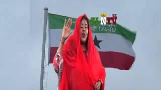 Hees Cusub 18 May 2014 Sanad Guurada Somaliland  Canab Ismail