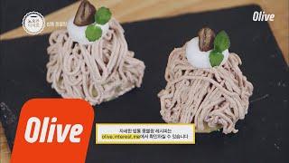Video Dessert without an oven 김풍의 밥통 몽블랑 만드는법! 131203 EP.1 download MP3, 3GP, MP4, WEBM, AVI, FLV Oktober 2018