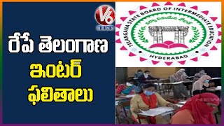 Telangana State Board of Intermediate Education (TSBIE) is likely to release the first and second-year students tomorrow.The TS intermediate board secretary ...