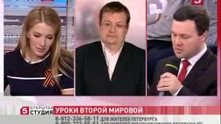 Уроки Второй мировой войны  Новости России сегодня 07 05 2015 Мировые новости
