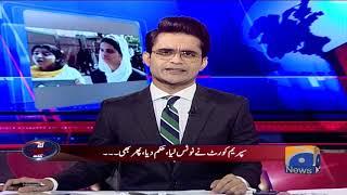 Aaj Shahzeb Khanzada Kay Sath - 28 May 2019