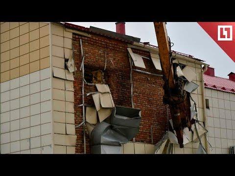 Кадры с дрона  Снос ТЦ «Зимняя вишня» в Кемерове
