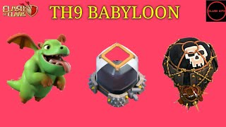 TH9 BabyLoon Farming Strategy - Get lots of Dark Elixir Fast | Low Level Heroes | Clash of Clans