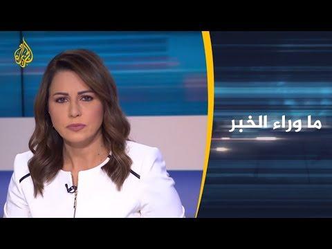 ما وراء الخبر-كيف سيرد حزب الله على القصف الإسرائيلي؟  - نشر قبل 5 ساعة