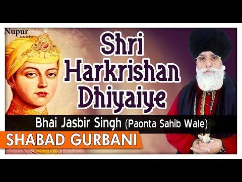 Shri Harkrishan Dhiyaiye | Bhai Jasbir Singh (Paonta Sahib Wale) | Gurbani Kirtan | Nupur Audio