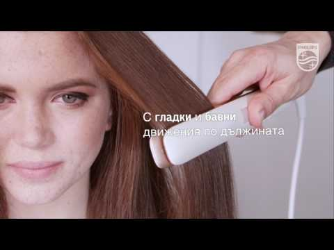 Копринено гладка коса с преса за коса Philips Moisture Protect HP8372