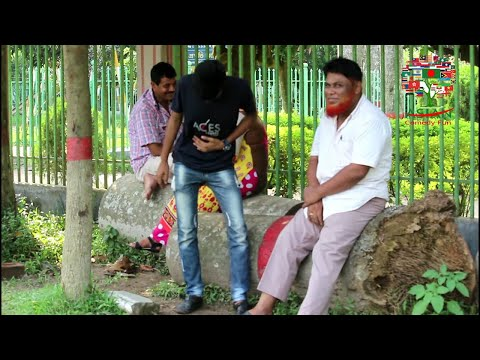 Amazing footprint on the public | চমৎকার পাদ | Tst pranks Pad Baba ,Funny Prank