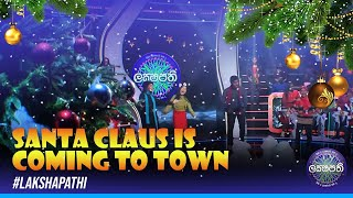 Santa Claus Is Coming To Town - The Voice Teens Song | Sirasa Lakshapathi Thumbnail