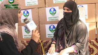 Interview of Ms Bushra