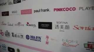 CGC時尚女孩派對  x 史上最多藝人與品牌參與 Thumbnail