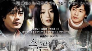 myut bun eul he uh jyuh do (Piano Nocturn) - Yun Jung Hoon