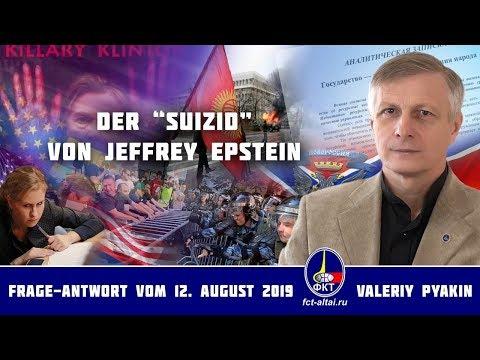 """Der """"Suizid"""" von Jeffrey Epstein (Valeriy Pyakin 12.8.2019)"""