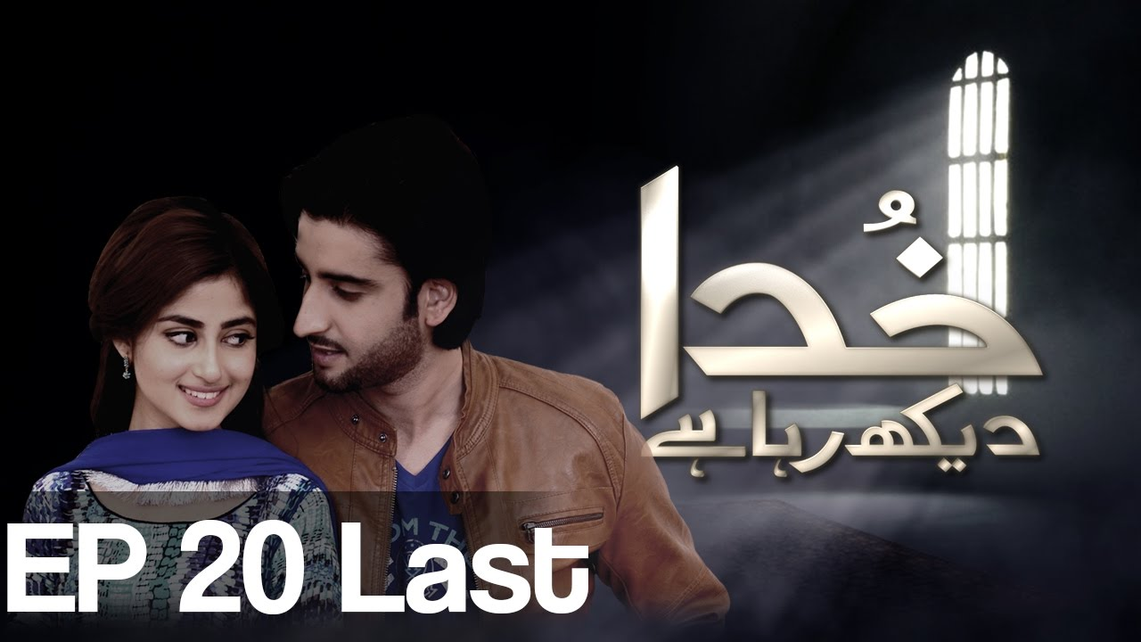 Top 10 Romantic Pakistani Dramas with Happy Endings