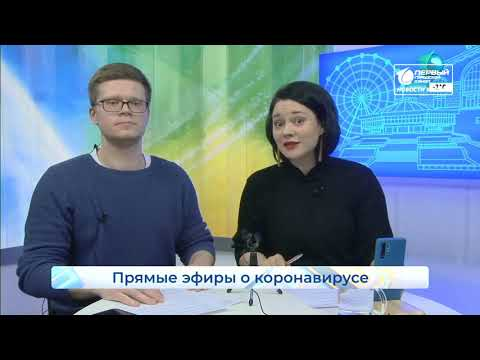Новости Кирова выпуск 07 04 2020