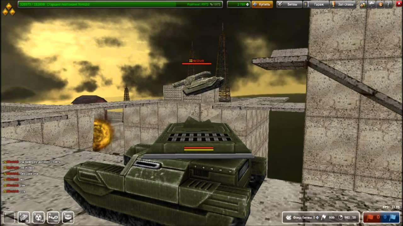 Танки онлайн игра на тестовом сервере где звание генералиссимуса и кристаллов 100000000000