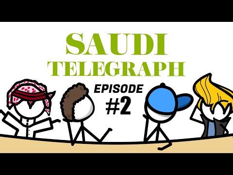 The Saudi Telegraph | Episode #2