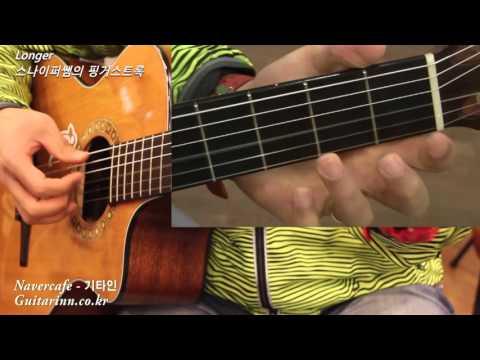 [기타인] LONGER - Dan Fogelberg (Guitar Cover)  / 주법강좌- 스나이퍼쌤의 핑거스트록
