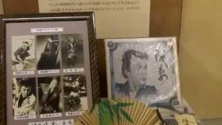 京都太秦映画村 映画文化館 牧野省三賞コーナー 映画の殿堂