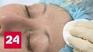 Как не стать жертвой косметолога-самоучки - Россия 24