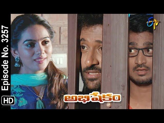 Abhishekam | 24th June 2019| Full Episode No 3257 | ETV Telugu