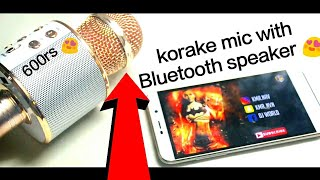 😍Best karaoke mic with Bluetooth speaker / under 599RS / BY SHADY !