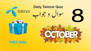 8_October_2021 My Telenor Quiz   My Telenor Questions   Daily Telenor Quiz   Free MBs screenshot 3