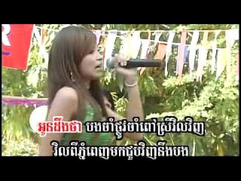 SunDay Vol 28-12 Chnam Thmey Srey Min Phor-KheMaRak SreyPov.mp4