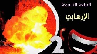الارهابي #غزة