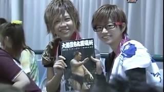 Июльский турнир по сумо 2013 года, 13-15 дни Hагоя Басё Nagoya Basho