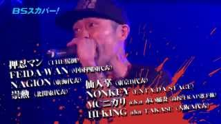 20151114 king of kings  final umb  trailer vol1