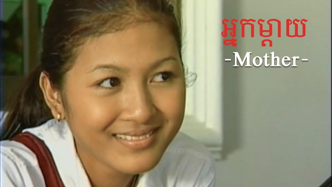 Best motivation movie - Mother,Khmer sad movies, full movie 2018,Teuk Chet  Mday