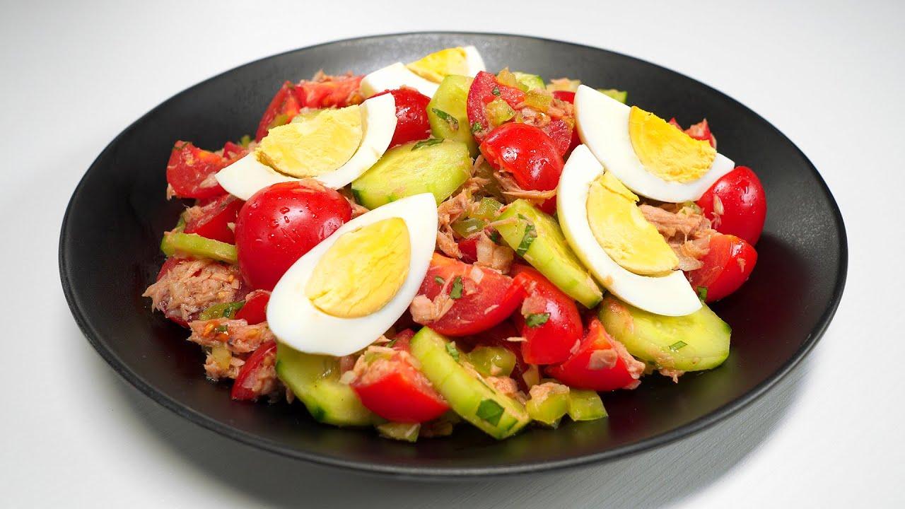 Яркий и вкусный СРЕДИЗЕМНОМОРСКИЙ САЛАТ с тунцом. Ультра-быстрый рецепт из овощей от Всегда Вкусно!