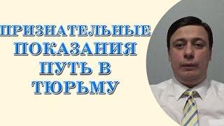 видео Консультация адвоката