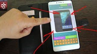 Угадай модель смартфона - Моя первая игра на Android